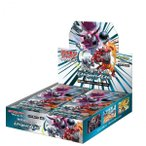 ポケモンカードゲーム サン&ムーン 強化拡張パック 「ダークオーダー」 BOX 応募券つき