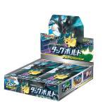 ポケモンカードゲーム サン&ムーン 拡張パック GX タッグボルト BOX 初回生産限定の応募券付