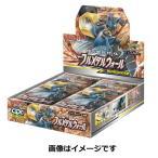 ポケモンカードゲーム サン&ムーン 強化拡張パック GX フルメタルウォール BOX 初回生産 (予約 2月A)