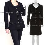 シャネル スーツ ジャケット CHANEL スカート ブラック グリポワ宝石ボタン F42