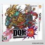 ドラゴンクエストモンスターズ ジョーカー3 - 3DS [video game]