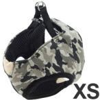 ヤマヒサ 犬用胴輪 ペティオ ARFashion アルファッション 迷彩ベストハーネス XS グレー ミニ犬用