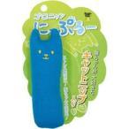 スーパーキャット 猫用おもちゃ ゴロニャンにっぷるー うさぎ NP-13