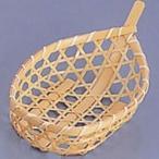 萬洋 料理演出小物 竹 かご 舟型 珍味入れ 小