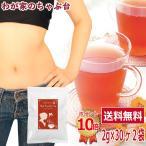 送料無料 お徳用 ダイエットプーアール茶 2袋セット プーアル茶 プーアール茶 中国茶 ダイエット茶 ダイエットプーアル茶 ダイエット飲料 黒茶