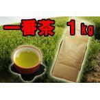 お茶 熊本玉緑茶 1kg お徳用