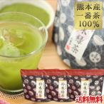 2021年 新茶 粉末緑茶 粉末煎茶 お湯でも水出しでも溶けます 熊本産50g×3袋