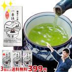 お茶/新茶/熊本ぐり茶 一番摘み 100g/日本茶/煎茶 緑茶/茶葉