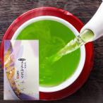 鹿児島茶 枕崎産 極上 玉緑茶 さえみどり 100g