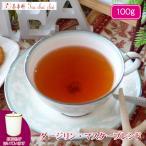 紅茶 茶葉 ダージリン紅茶 茶缶付 ダージリン・マスタ