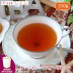 紅茶 茶葉 ダージリン紅茶 茶缶付 ダージリン・マスターブレンド 200g  茶葉 リーフ 送料無料