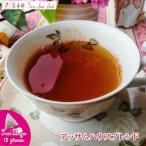 紅茶 ティーバッグ 10個 紅茶 紅茶 紅茶 茶葉 アッサム アッサムハウスブレンド 送料無料