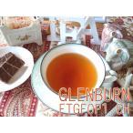 紅茶 茶葉 ダージリン:タルボ茶園 オータムフラッシュ FTGFOP1 CH EX56/2014 50g 茶葉 リーフ 送料無料