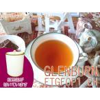 紅茶 茶葉 ダージリン:茶缶付 タルボ茶園 オータムフラッシュ FTGFOP1 CH EX56/2014 50g 茶葉 リーフ 送料無料