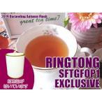 紅茶 茶葉 ダージリン:茶缶付 グームティー茶園 オータムフラッシュ MUSCATEL VALLEY FTGFOP1 EX62/2015 50g 茶葉 リーフ 送料無料