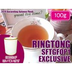 紅茶 茶葉 ダージリン:茶缶付 グームティー茶園 オータムフラッシュ MUSCATEL VALLEY FTGFOP1 EX62/2015 100g 茶葉 リーフ 送料無料