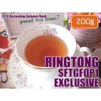 紅茶 茶葉 ダージリン:グームティー茶園 オータムフラッシュ MUSCATEL VALLEY FTGFOP1 EX62/2015 200g 茶葉 リーフ 送料無料