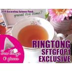 紅茶 ティーバッグ:10個 ダージリン:グームティー茶園 オータムフラッシュ MUSCATEL VALLEY FTGFOP1 EX62/2015 茶葉 リーフ 送料無料