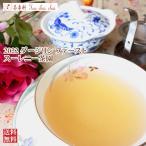 紅茶 茶葉 ダージリン マーガレットホープ茶園 ファーストフラッシュ FTGFOP1 HS31/2018 50g リーフ 送料無料