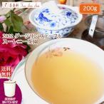紅茶 茶葉 ダージリン:茶缶付 タルボ茶園 ファーストフラッシュ FTGFOP1 CH EX15/2015 200g 茶葉 リーフ 送料無料