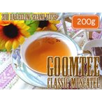 紅茶 茶葉 ダージリン:ギダパール茶園 セカンドフラッシュ SFTGFOP1 CL WIRY EX65/2015 200g 茶葉 リーフ 送料無料
