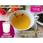 紅茶 茶葉 ダージリン:茶缶付 マカイバリ茶園 ファーストフラッシュ FTGFOP1 Organic EX9/2015 100g 茶葉 リーフ 送料無料