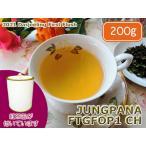 紅茶 茶葉 ダージリン:茶缶付 マカイバリ茶園 ファーストフラッシュ FTGFOP1 Organic EX9/2015 200g 茶葉 リーフ 送料無料