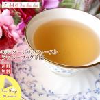 紅茶 ティーバッグ:20個 ダージリン:マカイバリ茶園 ファーストフラッシュ FTGFOP1 Organic EX9/2015 茶葉 リーフ 送料無料