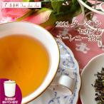 紅茶 茶葉 ダージリン:茶缶付 ジュンパナ茶園 オータムフラッシュ FTGFOP1 EX95/2014 50g 茶葉 リーフ 送料無料