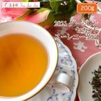 紅茶 茶葉 ダージリン:ジュンパナ茶園 オータムフラッシュ FTGFOP1 EX95/2014 200g 茶葉 リーフ 送料無料