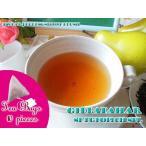 紅茶 ティーバッグ:10個 ダージリン:ギダパール茶園 オータムフラッシュ SFTGFOP1 CH SPL DJ98/2015 茶葉 リーフ 送料無料