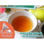 紅茶 ティーバッグ:40個 ダージリン:ギダパール茶園 オータムフラッシュ SFTGFOP1 CH SPL DJ98/2015 茶葉 リーフ 送料無料