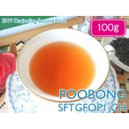 紅茶 茶葉 ダージリン:プーボング茶園 セカンドフラッシュ SFTGFOP1 CH ORGANIC DJ92/2017 100g 茶葉 リーフ 送料無料