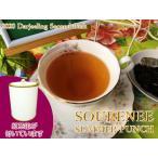 紅茶 茶葉 ダージリン:茶缶付 セリムヒル茶園 セカンドフラッシュ MUSCATEL ORGANIC DJ40/2017 50g 茶葉 リーフ 送料無料