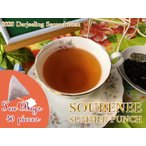 紅茶 ティーバッグ:40個 ダージリン:セリムヒル茶園 セカンドフラッシュ MUSCATEL ORGANIC DJ40/2017 茶葉 リーフ 送料無料