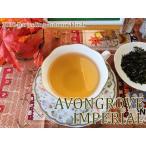 紅茶 茶葉 ダージリン:ジュンパナ茶園 オータムフラッシュ AUTUMN CLASSIC DJ286/2016 50g 茶葉 リーフ 送料無料
