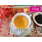 紅茶 茶葉 ダージリン ジュンパナ茶園 オータムフラッ