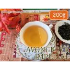紅茶 茶葉 ダージリン:ジュンパナ茶園 オータムフラッシュ AUTUMN CLASSIC DJ286/2016 200g 茶葉 リーフ 送料無料