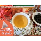 紅茶 ティーバッグ:40個 ダージリン:ジュンパナ茶園 オータムフラッシュ AUTUMN CLASSIC DJ286/2016 茶葉 リーフ 送料無料