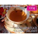 紅茶 茶葉 ダージリン:カンチャンビュー茶園 オータムフラッシュ FTGOP1 DJ49/2016 100g 茶葉 リーフ 送料無料
