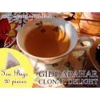 紅茶 ティーバッグ:20個 ダージリン:カンチャンビュー茶園 オータムフラッシュ FTGOP1 DJ49/2016 茶葉 リーフ 送料無料