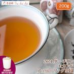 紅茶 茶葉 ダージリン:茶缶付 マーガレットホープ茶園 セカンドフラッシュ MUSCATEL DELIGHT DJ176/2015 200g 茶葉 リーフ 送料無料