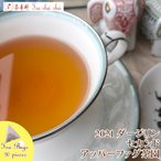 紅茶 ティーバッグ:20個 ダージリン:マーガレットホープ茶園 セカンドフラッシュ MUSCATEL DELIGHT DJ176/2015 茶葉 リーフ 送料無料