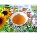 紅茶 茶葉 ダージリン アッパーファグ茶園 セカンドフラッシュ FTGFOP1 CL DJ135/2018 50g 茶葉 リーフ 送料無料