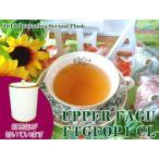 紅茶 茶葉 ダージリン:茶缶付 セリムヒル茶園 ファーストフラッシュ FTGFOP1 Organic EX03/2015 50g 茶葉 リーフ 送料無料