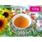 紅茶 茶葉 ダージリン:セリムヒル茶園 ファーストフラッシュ FTGFOP1 Organic EX03/2015 100g 茶葉 リーフ 送料無料