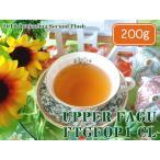 紅茶 茶葉 ダージリン:セリムヒル茶園 ファーストフラッシュ FTGFOP1 Organic EX03/2015 200g 茶葉 リーフ 送料無料