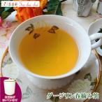 紅茶 茶葉 ダージリン:茶缶付 ティチャイチャイ オリジナル ダージリン春摘み茶 50g 茶葉 リーフ 送料無料