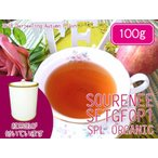 紅茶 茶葉 ダージリン:茶缶付 マカイバリ茶園 オータムフラッシュ FTGFOP1 ORGANIC EX256/2015 100g 茶葉 リーフ 送料無料