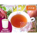 紅茶 茶葉 ダージリン:茶缶付 マカイバリ茶園 オータムフラッシュ FTGFOP1 ORGANIC EX256/2015 200g 茶葉 リーフ 送料無料